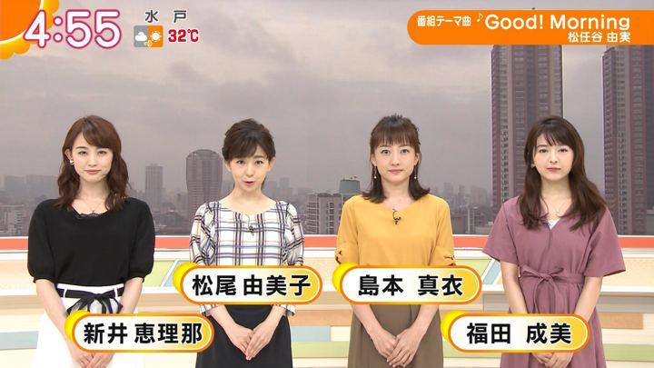 2018年07月13日新井恵理那の画像02枚目