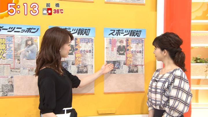 2018年07月13日新井恵理那の画像04枚目