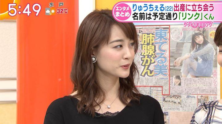 2018年07月13日新井恵理那の画像10枚目