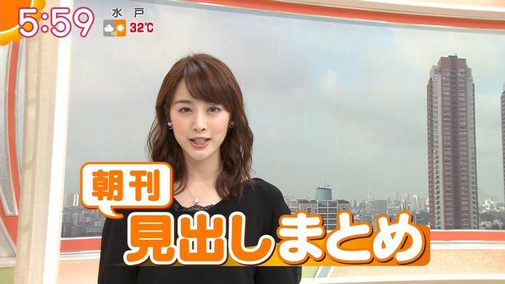 2018年07月13日新井恵理那の画像13枚目