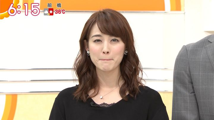 2018年07月13日新井恵理那の画像16枚目