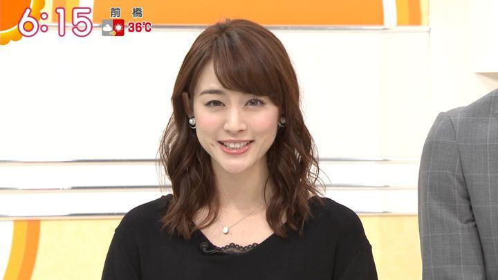 2018年07月13日新井恵理那の画像17枚目
