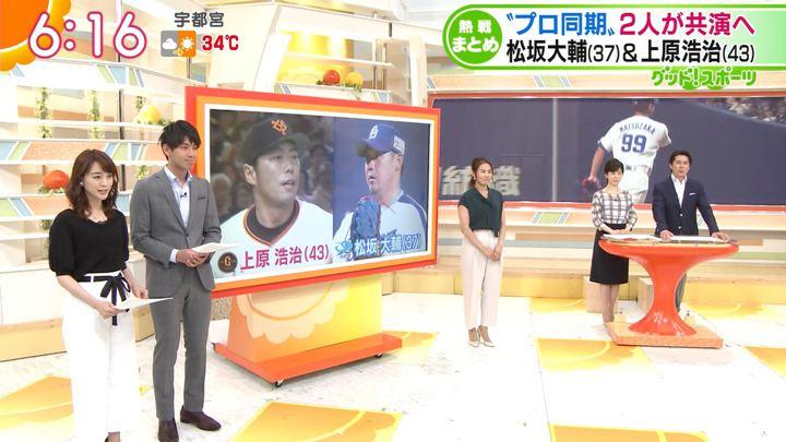 2018年07月13日新井恵理那の画像18枚目