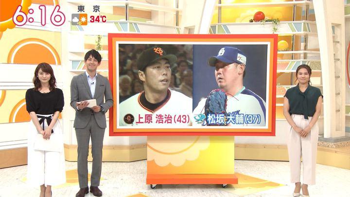 2018年07月13日新井恵理那の画像19枚目
