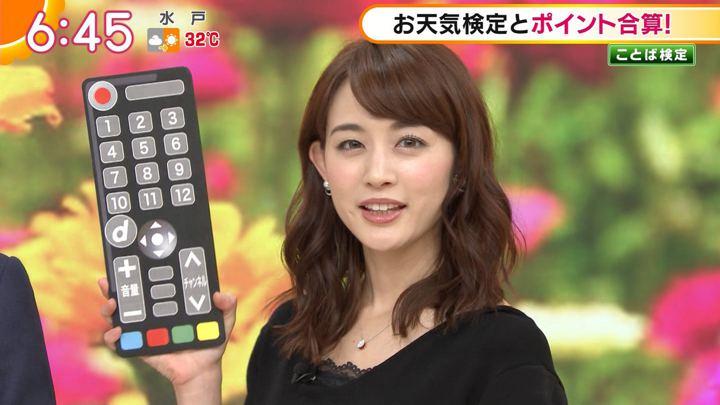 2018年07月13日新井恵理那の画像20枚目