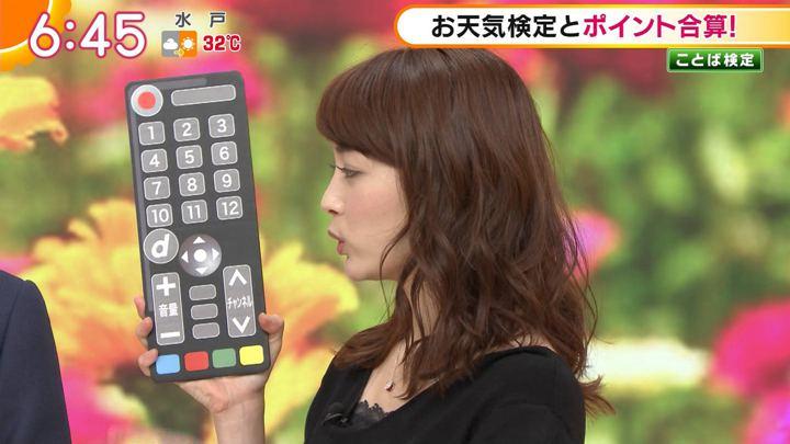 2018年07月13日新井恵理那の画像21枚目