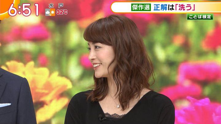 2018年07月13日新井恵理那の画像26枚目