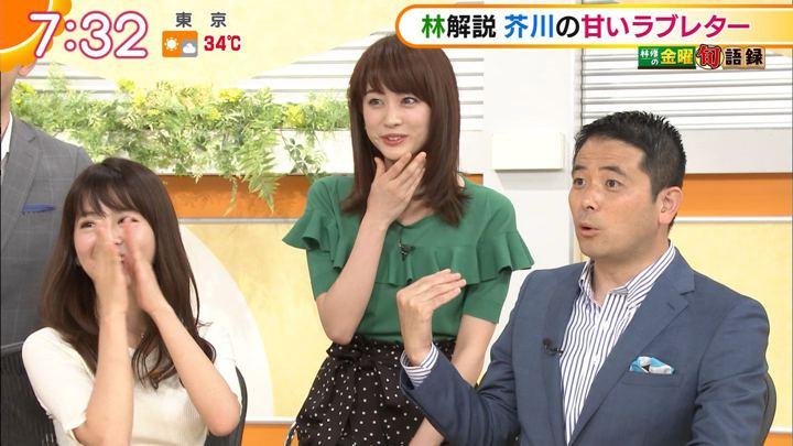 2018年07月13日新井恵理那の画像33枚目