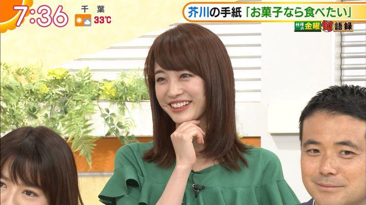 2018年07月13日新井恵理那の画像34枚目