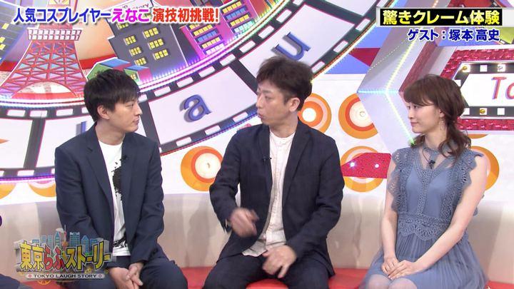 2018年07月13日新井恵理那の画像37枚目