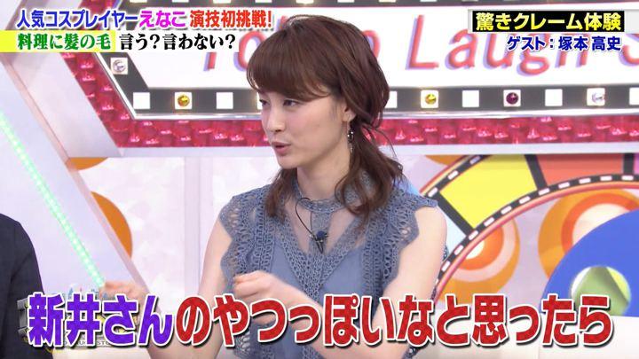 2018年07月13日新井恵理那の画像38枚目