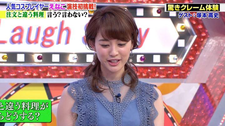 2018年07月13日新井恵理那の画像40枚目