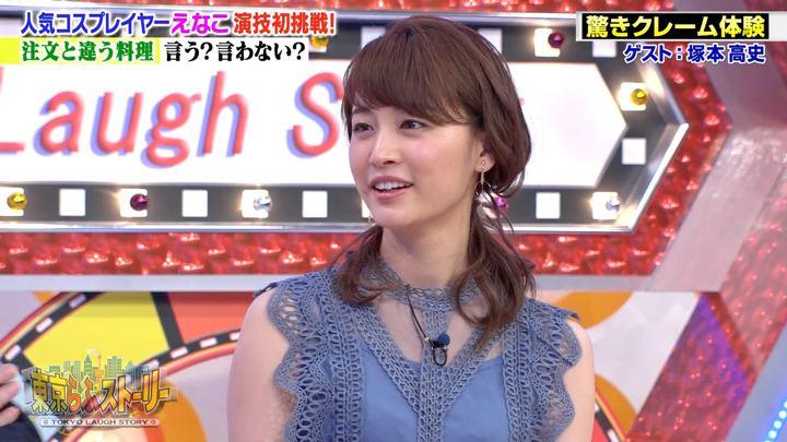2018年07月13日新井恵理那の画像41枚目