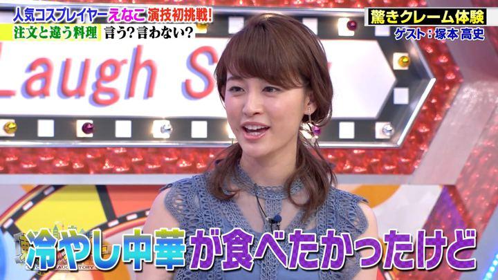 2018年07月13日新井恵理那の画像42枚目