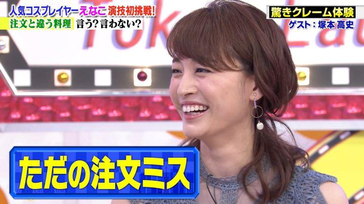 2018年07月13日新井恵理那の画像44枚目