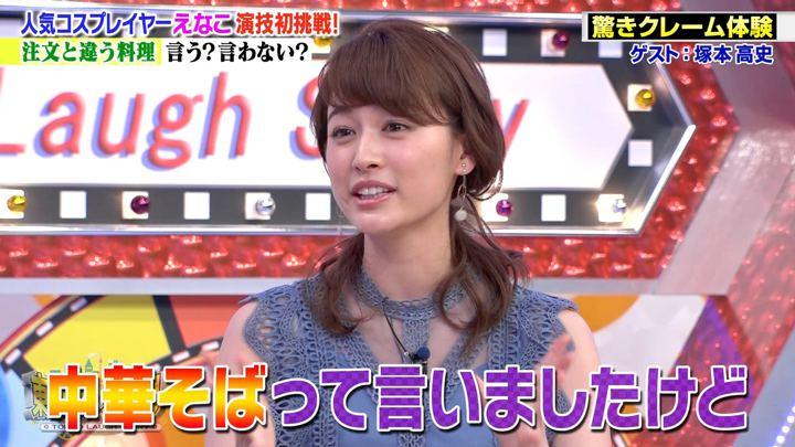 2018年07月13日新井恵理那の画像45枚目