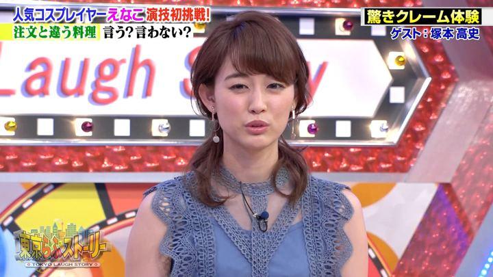 2018年07月13日新井恵理那の画像46枚目