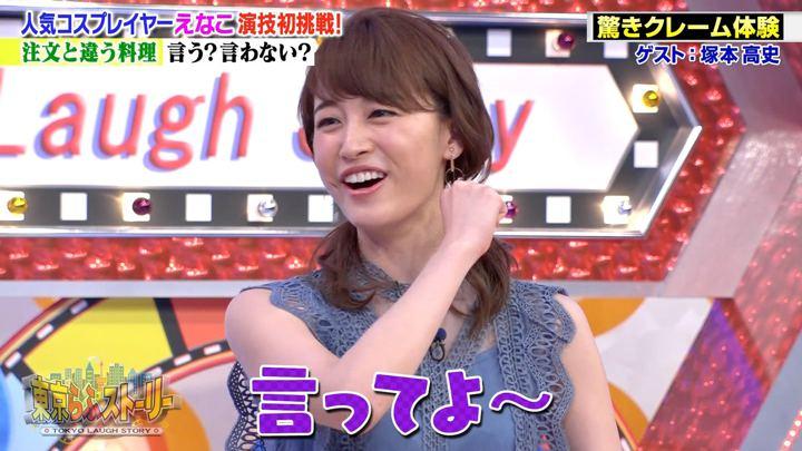 2018年07月13日新井恵理那の画像47枚目