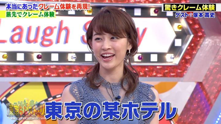 2018年07月13日新井恵理那の画像48枚目