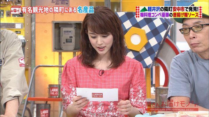 2018年07月15日新井恵理那の画像17枚目