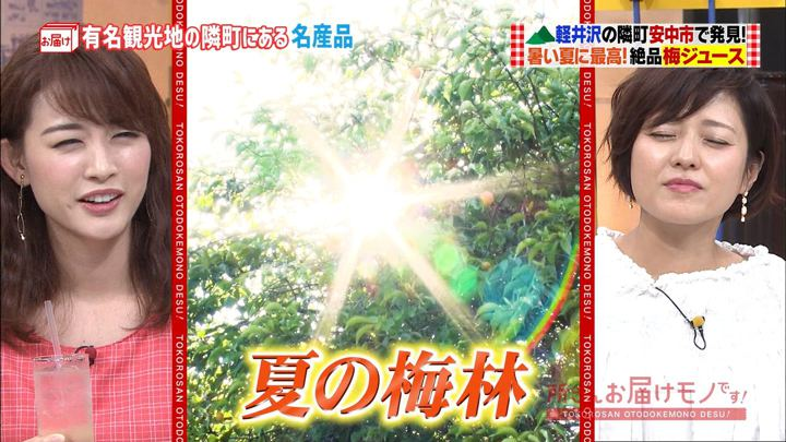 2018年07月15日新井恵理那の画像19枚目