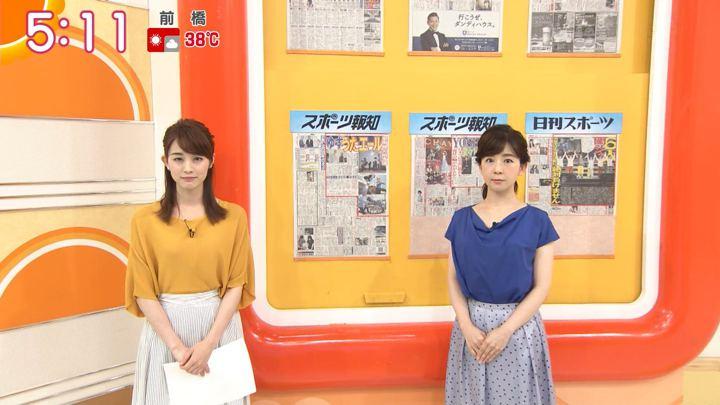 2018年07月16日新井恵理那の画像03枚目