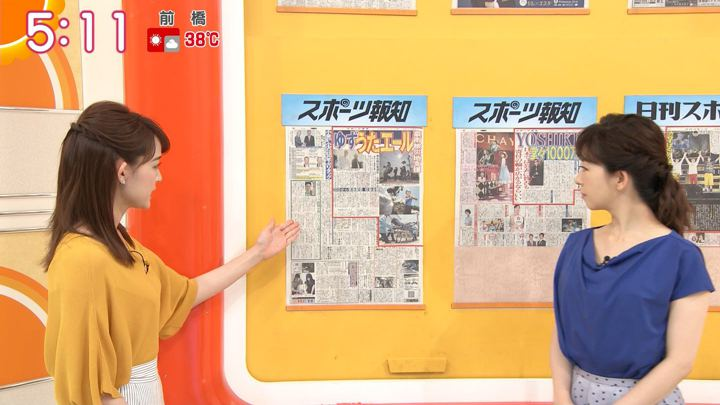 2018年07月16日新井恵理那の画像05枚目