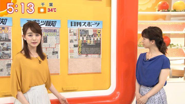 2018年07月16日新井恵理那の画像06枚目