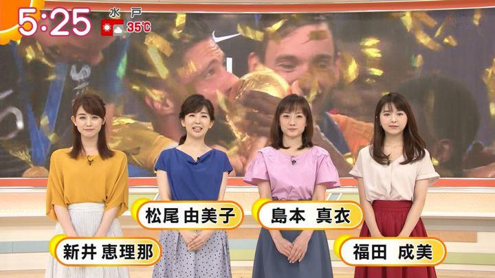 2018年07月16日新井恵理那の画像11枚目
