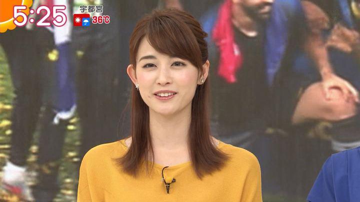2018年07月16日新井恵理那の画像12枚目