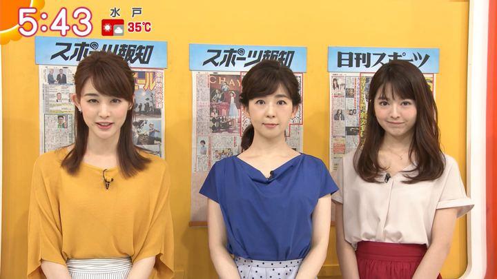 2018年07月16日新井恵理那の画像14枚目