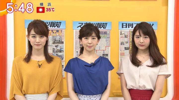 2018年07月16日新井恵理那の画像15枚目