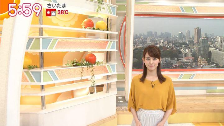 2018年07月16日新井恵理那の画像16枚目