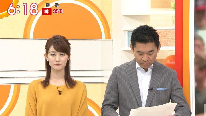 2018年07月16日新井恵理那の画像19枚目