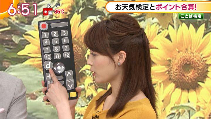 2018年07月16日新井恵理那の画像21枚目