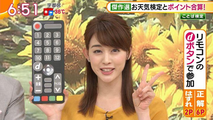 2018年07月16日新井恵理那の画像24枚目