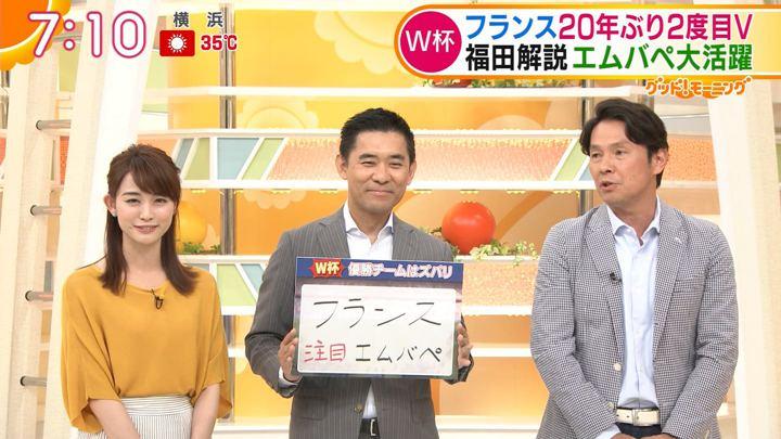 2018年07月16日新井恵理那の画像27枚目