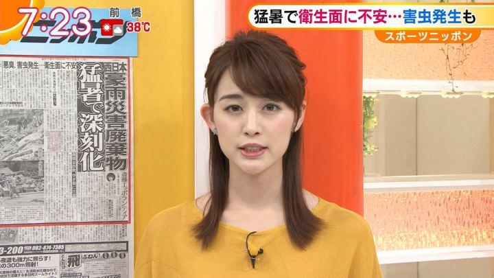 2018年07月16日新井恵理那の画像30枚目