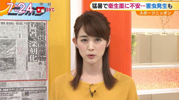 2018年07月16日新井恵理那の画像31枚目