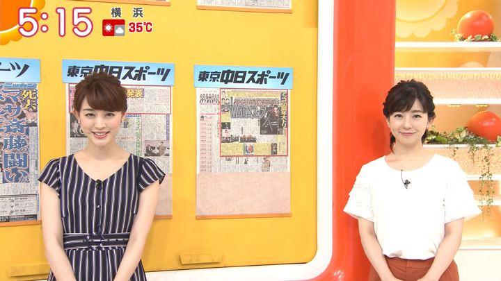 2018年07月17日新井恵理那の画像06枚目