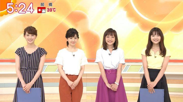 2018年07月17日新井恵理那の画像09枚目
