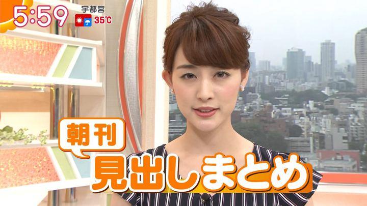 2018年07月17日新井恵理那の画像14枚目