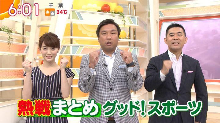 2018年07月17日新井恵理那の画像15枚目