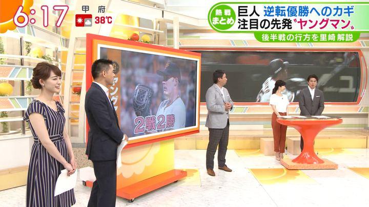 2018年07月17日新井恵理那の画像18枚目