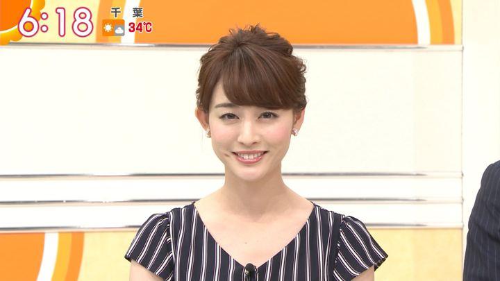2018年07月17日新井恵理那の画像19枚目