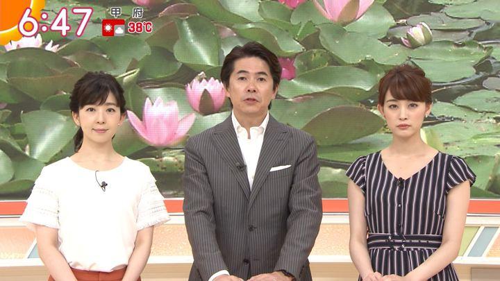2018年07月17日新井恵理那の画像20枚目