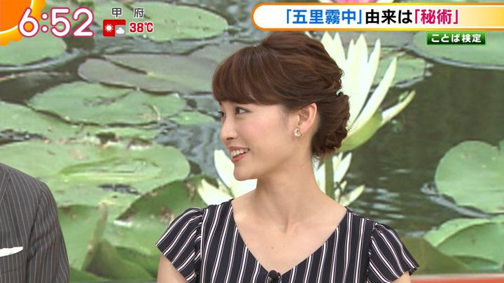2018年07月17日新井恵理那の画像26枚目