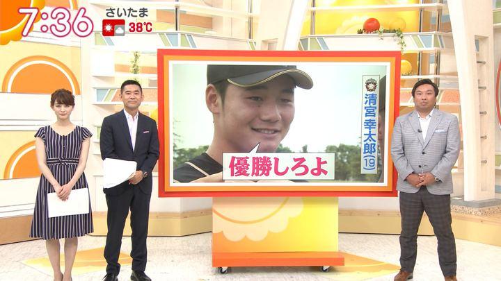 2018年07月17日新井恵理那の画像29枚目