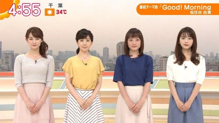2018年07月19日新井恵理那の画像01枚目