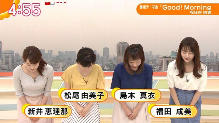 2018年07月19日新井恵理那の画像02枚目